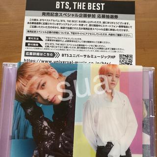 防弾少年団(BTS) - BTS the best ユニバ テテ トレカ シリアルナンバー セット