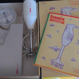 バーミックス(bamix)のバーミックスbamixM250(フードプロセッサー)