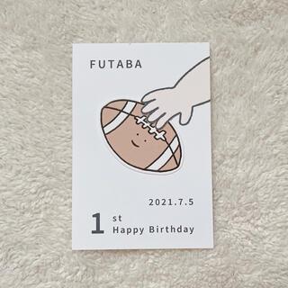 【maiさま専用】選び取りカード(その他)