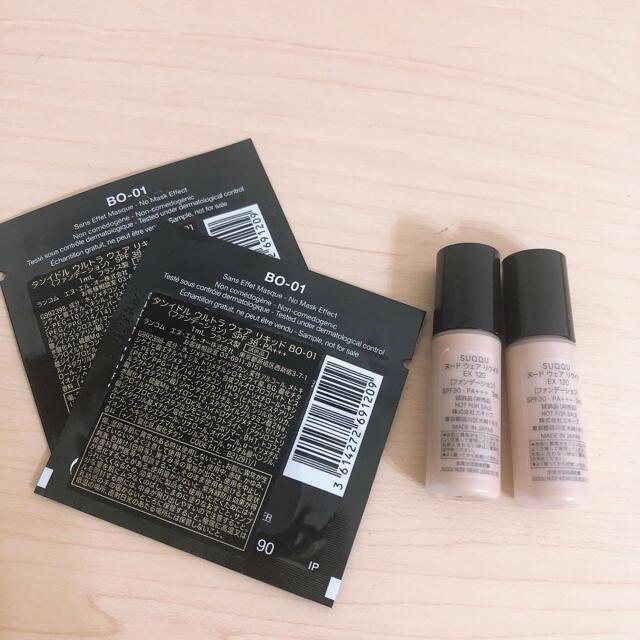 SUQQU(スック)のランコム  スック サンプル コスメ/美容のベースメイク/化粧品(ファンデーション)の商品写真