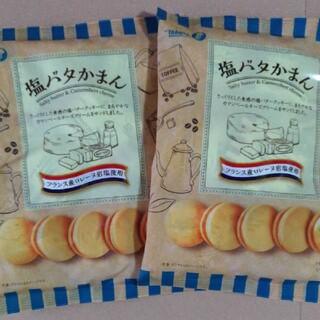 カルディ(KALDI)の塩バタかまん 2袋 チーズ クッキー お菓子 カルディ 人気(菓子/デザート)