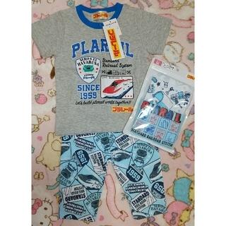 タカラトミー(Takara Tomy)の新品 プラレール お出掛け4点セット 90センチ(Tシャツ/カットソー)