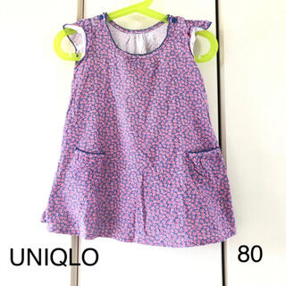 ユニクロ(UNIQLO)のユニクロ☆小花柄 ベビー ワンピース 80(ワンピース)