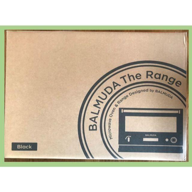 BALMUDA(バルミューダ)の新品 未使用 未開封 バルミューダ オーブンレンジ K04A-BK 黒 スマホ/家電/カメラの調理家電(電子レンジ)の商品写真
