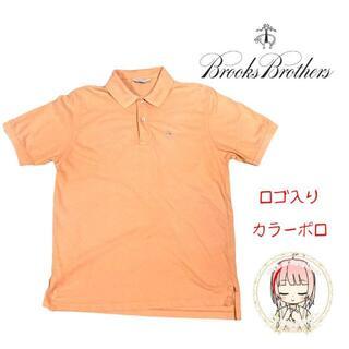 ブルックスブラザース(Brooks Brothers)のBROOKS BROTHERS ブルックスブラザーズ刺繡ロゴ入りポロシャツ M(ポロシャツ)