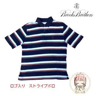 ブルックスブラザース(Brooks Brothers)のブルックスブラザーズ刺繡ロゴ入りポロシャツ ストライプ柄 半袖S(ポロシャツ)