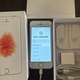 iPhone SE 第一世代  SIMフリー