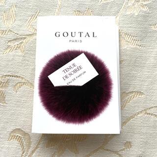 アニックグタール(Annick Goutal)のGOUTAL  トゥニュドゥソワレ 香水 サンプル 1.5ml(香水(女性用))