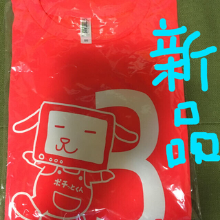 ポチッとくんTシャツ   SSサイズ1枚(Tシャツ(半袖/袖なし))