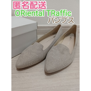 ORiental TRaffic - ORiental TRaffic パンプス ①