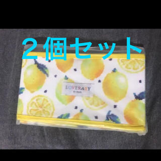 FEILER - 美人百花 3月号 付録 FEILER マルチ収納ボックス (レモン)