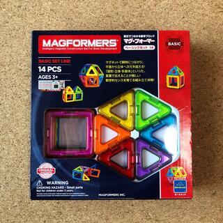 ボーネルンド(BorneLund)のMAGFORMERS マグフォーマー 14 pcs (知育玩具)