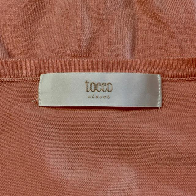 tocco(トッコ)の【一度使用美品】tocco 柔らか 袖もボタンもキラキラビジュー カーディガン レディースのトップス(カーディガン)の商品写真