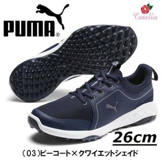 プーマ(PUMA)の新品 プーマ グリップ フュージョン スポーツ シューズ P 26.0cm(シューズ)