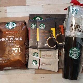 スターバックスコーヒー(Starbucks Coffee)のスターバックス タンブラー、コーヒー粉セット(タンブラー)