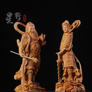 崖柏木彫 2点同出 実木彫刻 極上品  精密細工 (彫刻/オブジェ)