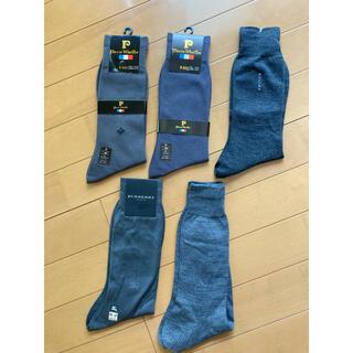 BURBERRY - メンズ ビジネス靴下 グレー5足セット