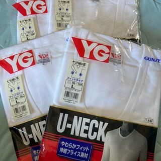 グンゼ(GUNZE)のYG 七分袖U首 フィットタイプ Lサイズ 4枚組(その他)