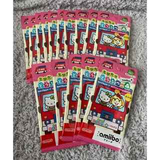 サンリオ(サンリオ)の【新品未開封】サンリオ amiibo とびだせどうぶつの森 復刻版 15パック(カード)