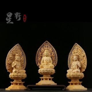 東方三聖 木製仏像 仏教美術品  仏陀彫刻 稀少珍品 木工細工(彫刻/オブジェ)
