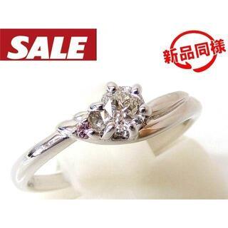 プラチナ リング ■ 9号 ダイヤ 0.276ct F-SI1-EX(リング(指輪))