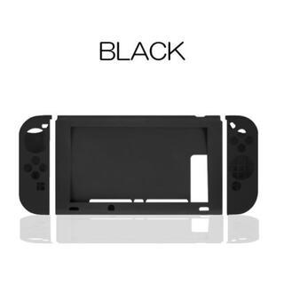 任天堂 スイッチ コントローラー 保護カバー Switch ジョイコン スイッチ(その他)