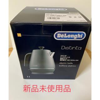 デロンギ 電気ケトル KBI1200J-BK 新品未使用
