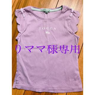 トッカ(TOCCA)のりママ様専用(Tシャツ/カットソー)