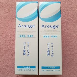 アルージェ(Arouge)のアルージェ モイスト トリートメント ジェル 2点セット(乳液/ミルク)