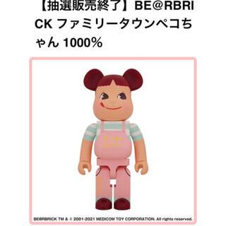 MEDICOM TOY - BE@RBRICKファミリータウンペコちゃん 1000%