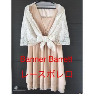 バナーバレット(Banner Barrett)のボレロ(ボレロ)