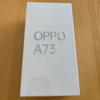 OPPO - 【新品未開封】OPPO A73《ネイビーブルー》本体
