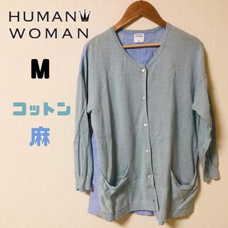 ヒューマンウーマン(HUMAN WOMAN)のHUMAN WOMAN カーディガン ヒューマンウーマン(カーディガン)