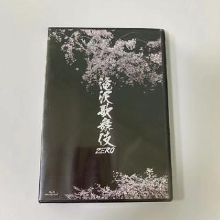 滝沢歌舞伎ZER O〈2枚組〉 Blu-ray(その他)