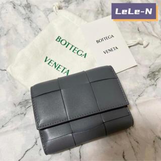 Bottega Veneta - BOTTEGA VENETA<新品レシート付き>カセット3つ折り財布
