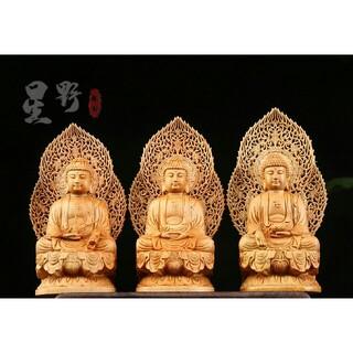 美術工芸品 仏陀彫刻 三宝仏 置物  仏師で仕上げ品 招財開運(彫刻/オブジェ)