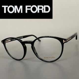トムフォード(TOM FORD)のトムフォード ブラック ボストン メガネ めがね 伊達メガネ FT 黒 黒縁(サングラス/メガネ)