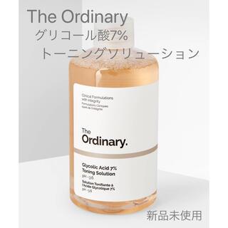 The Ordinary グリコール酸7% トーニングソリューション(ゴマージュ/ピーリング)