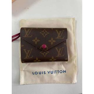LOUIS VUITTON - 即日発送!美品 ルイヴィトン ポルトフォイユ・ヴィクトリーヌ