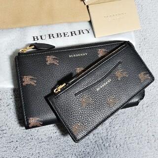 バーバリー(BURBERRY)の激安! 新品 Burberry正規品 ロゴパターン 長財布 ユニセックス(財布)