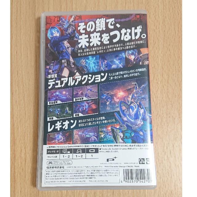 任天堂(ニンテンドウ)のASTRAL CHAIN アストラルチェイン Switch エンタメ/ホビーのゲームソフト/ゲーム機本体(家庭用ゲームソフト)の商品写真