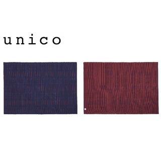 ウニコ(unico)のUNICOウニコ/北欧デザインリバーシブルラグ/ネイビー×バーガンディ(ラグ)