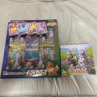 ポケモン(ポケモン)のイーブイヒーローズ 強化拡張パック&Vmax スペシャルセット (Box/デッキ/パック)