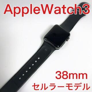 Apple Watch - Apple Watch 3 GPS+ Cellular 本体 アップルウォッチ3