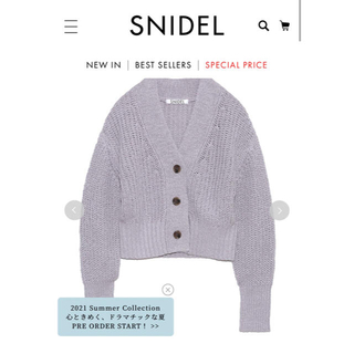 snidel - スナイデル ローゲージニットカーディガン