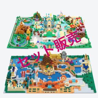 Disney - ディズニー ディズニーランド ディズニーシー ナノブロック ジオラマ セット販売