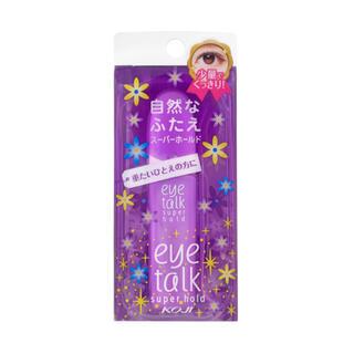 コージーホンポ(コージー本舗)のアイトーク スーパーホールド 紫 未使用(その他)