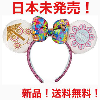 Disney - 新品 海外ディズニーランド  スモールワールド ディズニーカチューシャ スモワ