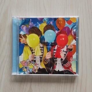 すとぷりねくすと CD(その他)