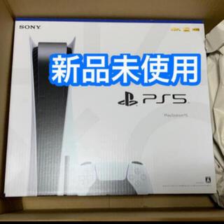 PlayStation - 新品未使用未開封‼️ PS5 通常版